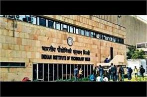 iit delhi s second phase of placement started