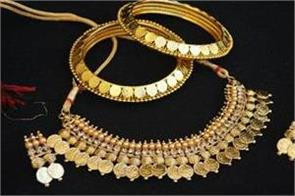 gold and silver prices rise gold reaches rs 235