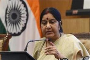 sushma swaraj masood azhar america bjp congress rahul ghandi narinder modi