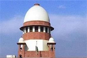 supreme court seeks information from voters about nrc issue