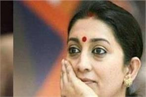 smriti irani says rahul was afraid of the development of amethi