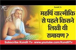 religious story of lord hanuman