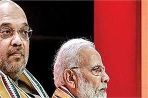bjp wants amit shah to contest from gandhinagar