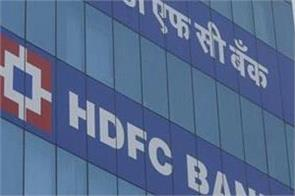 hdfc did its customers alerts do not do this work