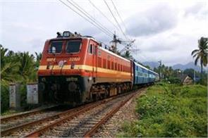 indian railways will not be able to refuse to give a ticket