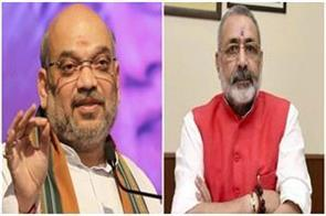 giriraj singh will contest from begusarai