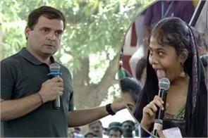 congress rahul gandhi sonia gandhi notebook narendra modi