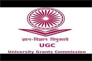 education society and the backbone of the nation ugc president