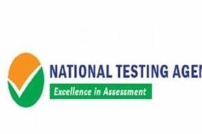 teacher examinations nta refresher course