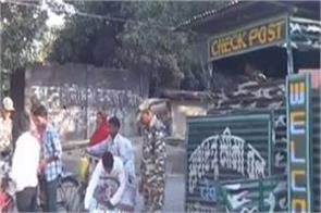 monitoring increased on indo nepal border in kishanganj