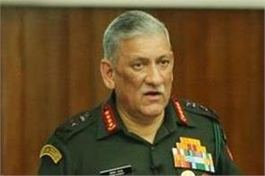 bipin rawat army ready for every challenge