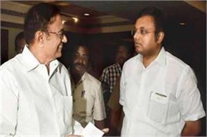 aircel maxis case interim protection of chidambaram and karti till 26th april