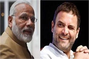 congress rahul gandhi narendra modi twitter rajasthan