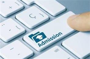 form for admission to the state government on april 5