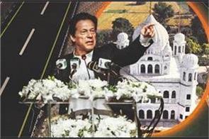 kartarpur corridor imran khan pakistan peace talk
