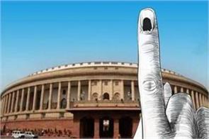 this village threat to boycott lok sabha elections