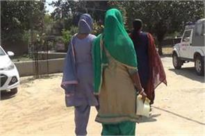 gangrape with woman plioceman and reader of judge accused