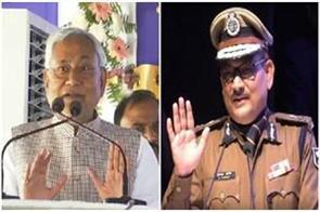 cm gives advice to dgp
