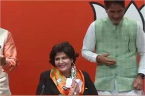 arjun awardee paralympic champion deepa malik joined bjp
