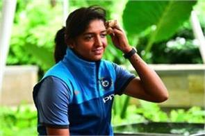 birthday special harmanpreet practicing with hockey stick