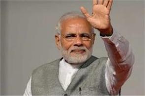 bjp narendra modi prime minister media