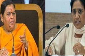uma bharti targets mayawati on guest syndication