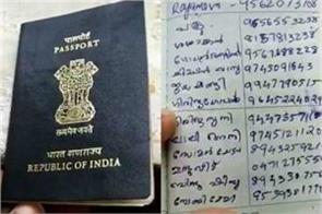 woman turns husband s passport into phone directory