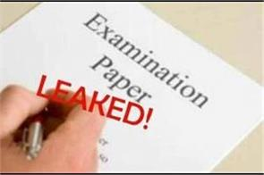 two in the question paper leak case including mastermind