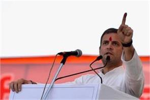 rahul gandhi addressed rally in ranchi