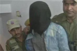 jammu bus stand hizbul mujahideen police