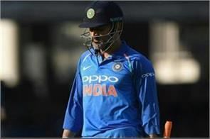dhoni out on zero for fifth time in odi