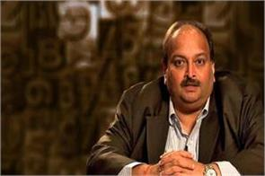 mehul choksi has given a lot of excuses for not coming to india