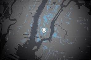 a family tracking app was leaking users real time location data