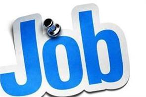 cgpsc jobs salary  job news in hindi  rojgar samachar