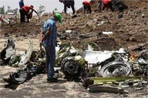 black boxes from ethiopia crash to be sent abroad for analysis