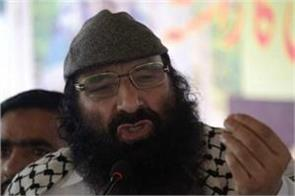 ed seized 13 properties of hizbul mujahideen chief syed salahuddin