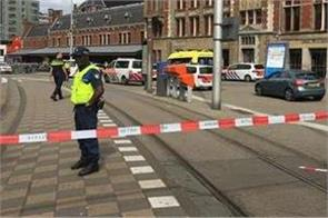 many injured in shooting on tram in netherlands