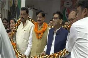 former bjp mp uday singh join congress contest purnia lok sabha seat