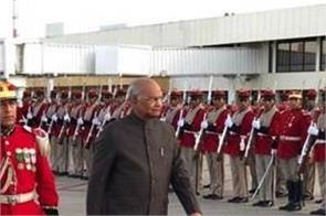kovind awarded with guard of honor