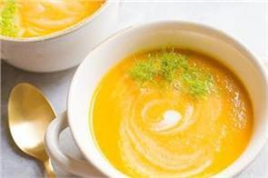 creamy vegan carrot soup with coconut
