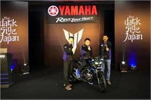 yamaha mt 15 launched in india