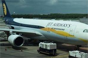 jet airways flights canceled due to flight cancellation