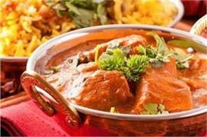 fish tikka masala curry