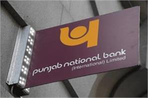 pnb to sell stake in pnb housing to general atlantic