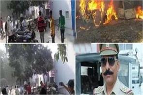 court has dropped sedition charges against accused in bulandshahr violence