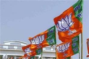 bjp declared 18 names of arunachal pradesh sikkim