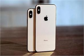 iphone sales decreased retailers reduced iphone xs to rs 10500