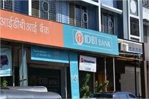 irdai seeks proposal from lic on stake reduction in idbi bank