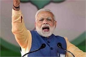 pm will address rally in rudrapur tomorrow