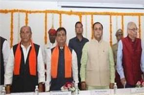 rupani has expanded the cabinet